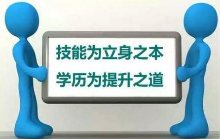 广州学历入户和技能入户有什么要求?
