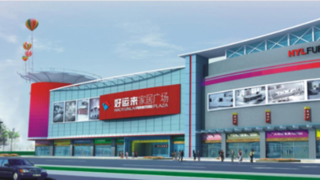 关于广州白云区有哪些地方可以买家居,你可能还不知道!