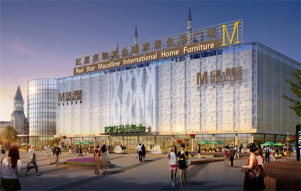 深圳南山区附近的大型家居城有哪些?