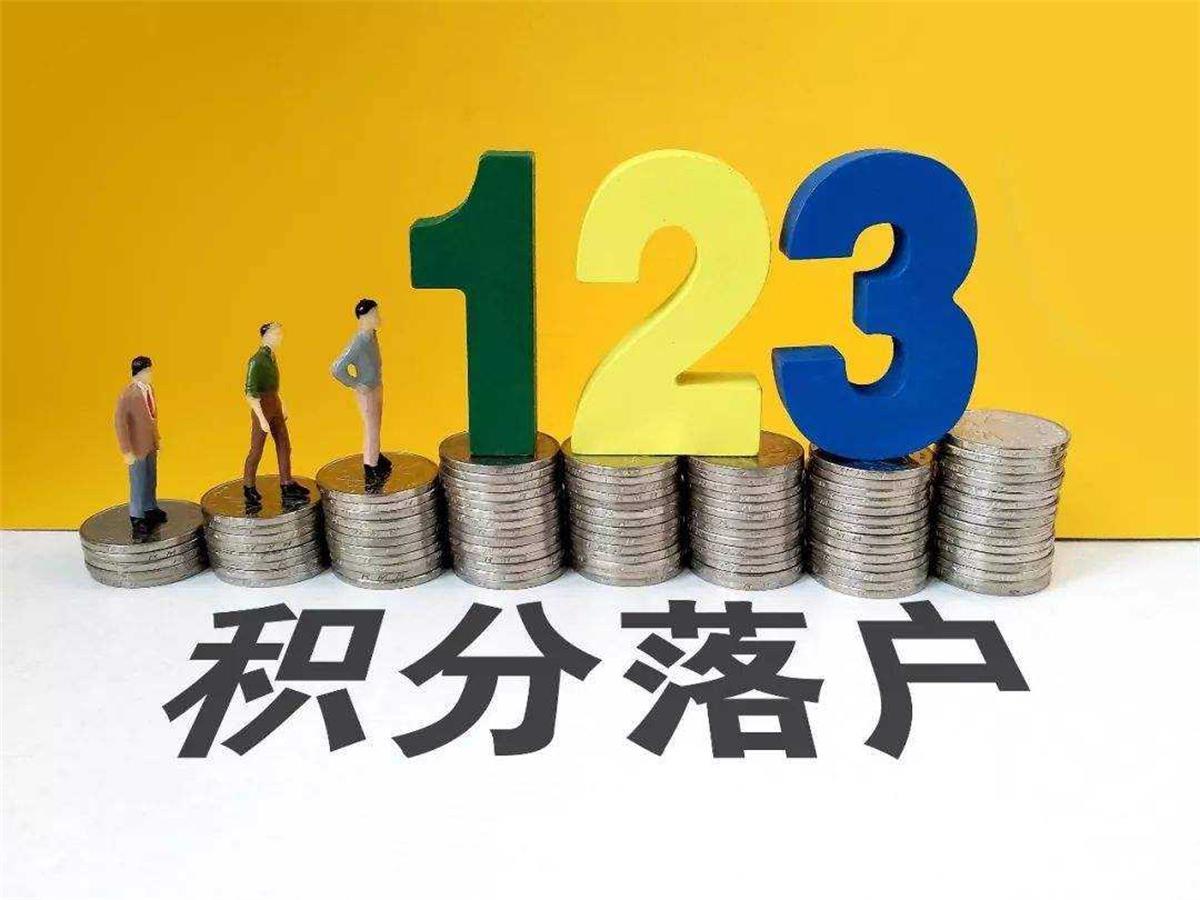 关于办理广州积分入户,有几个建议给到大家!