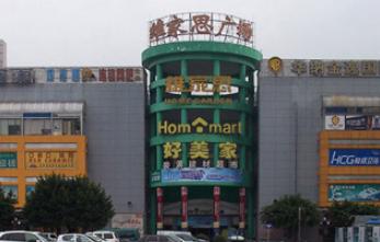 广州维家思广场有哪些品牌,地址在哪里?